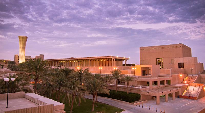 King Fahd University at dusk